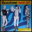 Reazione- The best of Reazione-0