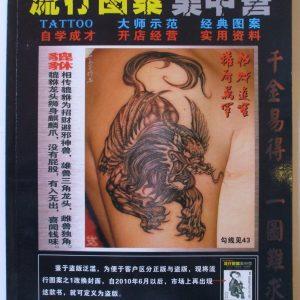 Časopis s tetovacími motivy 2-0