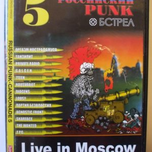 DVD Punk Cannonade 5. Live in Moscow-0