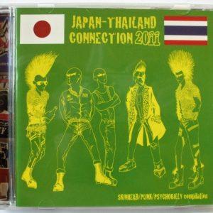 Japan-Thailand Connection 2011-0